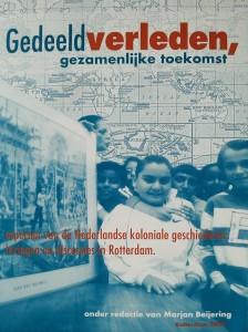 front-cover-gvgt-2004-boekje